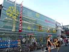 Kiddyland a Tokyo nel quartiere di Shibuya.